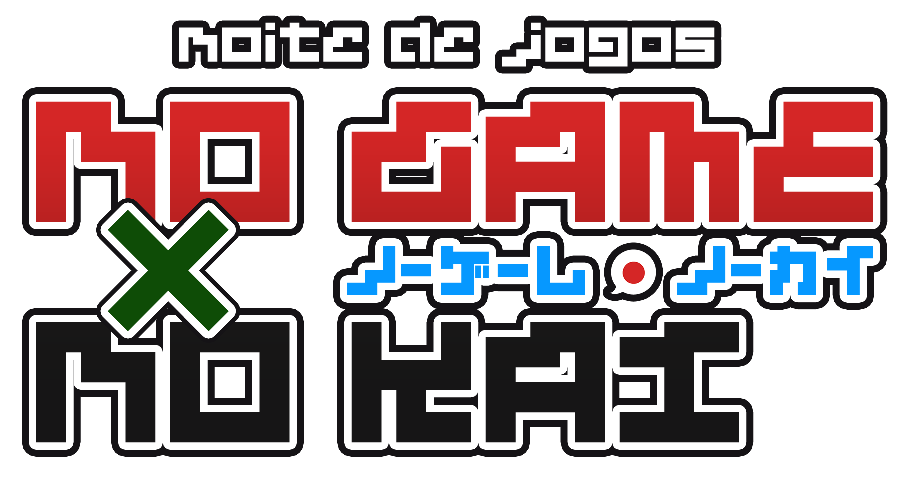 Logo No Game No Kai